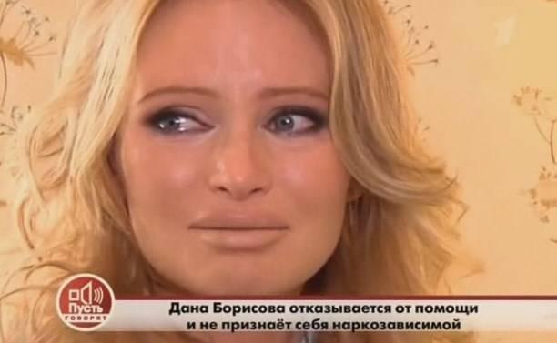 Андрей Малахов на всю страну показал неизданную исповедь Даны Борисовой о наркотиках