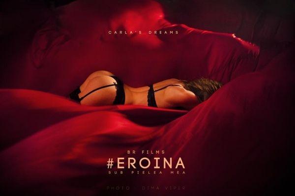 На ночь глядя: клип Sub Pielea Mea про #eroina преодолел отметку 43 миллиона просмотров (видео)
