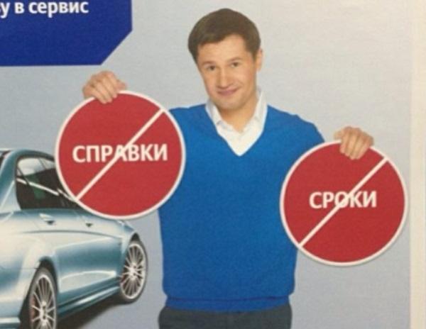 Скандал Алексея Немова со СтопХамом получил продолжение