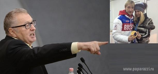 Жириновский призвал Плющенко развестись с Рудковской