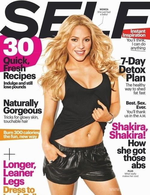 Шакира продемонстрировала похудевший животик