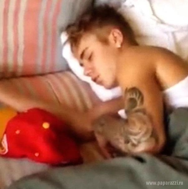 Джастина бибера секс видео