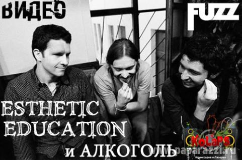 Норма жизни ESTHETIC EDUCATION (ВИДЕО)