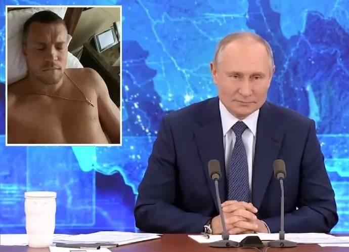 Владимир Путин обсудил на пресс-конференции скандальный видеоролик Артема Дзюбы, поставив в неловкое положение журналистку