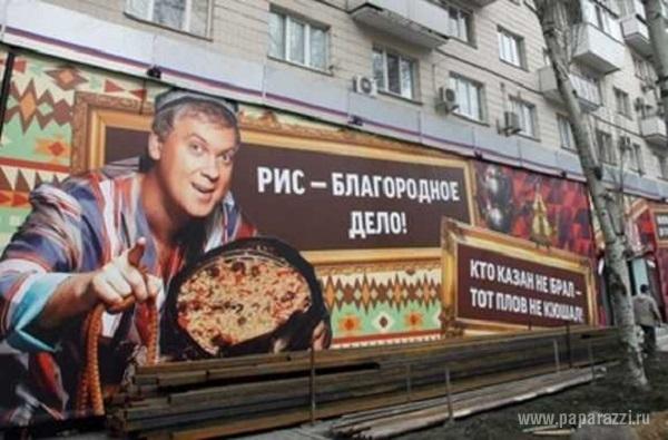 На Сергея Светлакова пожаловались Президенту