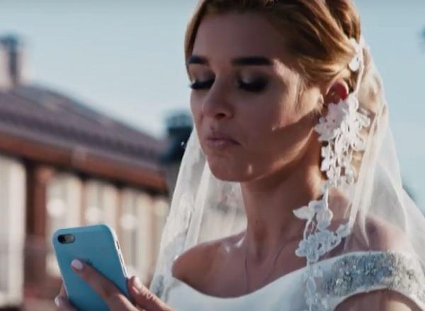 бородина снялась в клипе свадебном платье онлайн