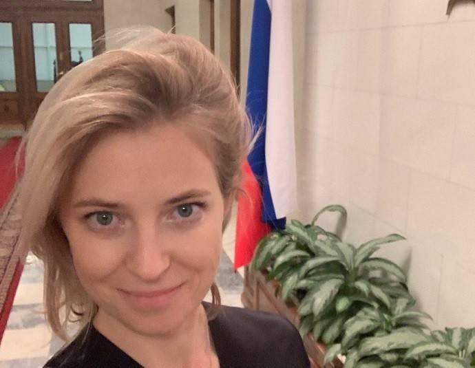 Для встречи с Тарзаном депутат Наталья Поклонская примерила прозрачное секси-платье