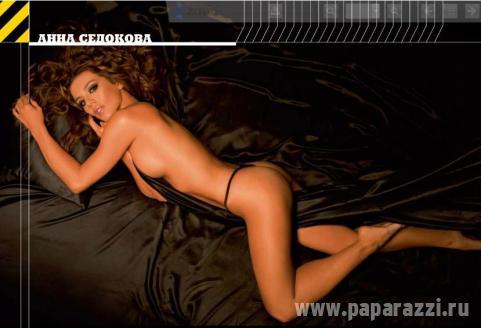 Аня седакова голая фото