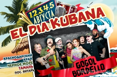 Gogol Bordello выступит на летнем фестивале KUBANA-2012