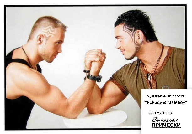 http://paparazzi.ru/upload/iblock/79d/79d1a2c61b32ba6c9a5fcc28ea608b78.jpg