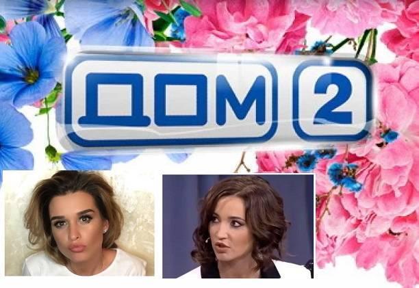 Продюсеры скандального проекта назвали имя новой ведущей шоу Дом 2