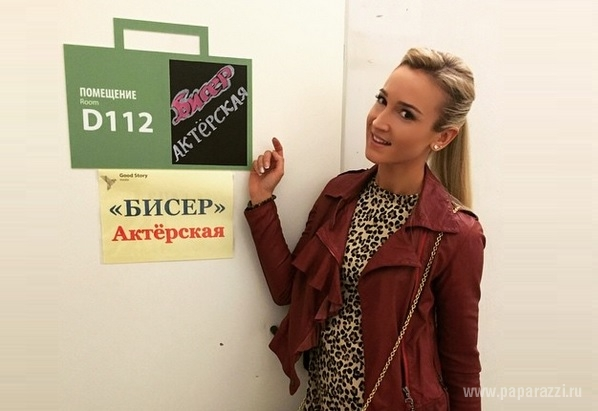 Ольга Бузова приступила к съемкам в кино