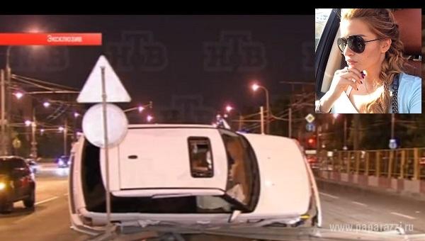Ксения Бородина и Михаил Терехин попали в серьезную автоаварию