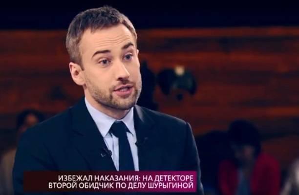 Дмитрий Шепелев спровоцировал драку в эфире своего шоу