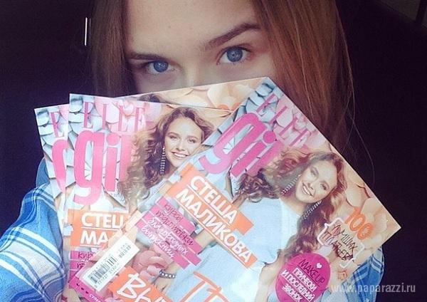 Стеша Маликова похвасталась очередной обложкой глянцевого журнала