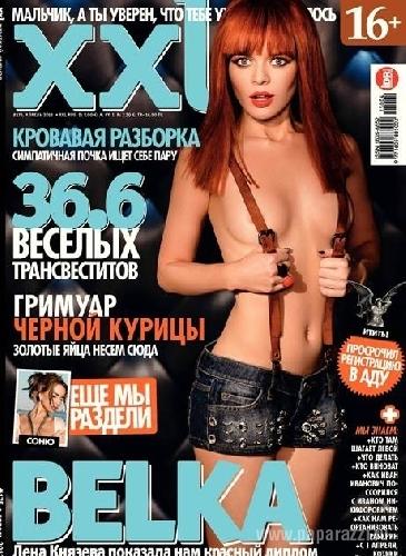 Плейбой 1 январь 2013 Ua  Журналы онлайн для мужчин и