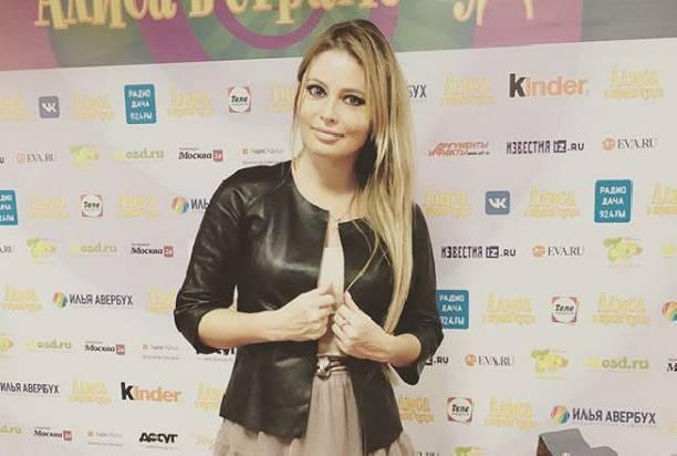 Дана Борисова отреагировала на слух о занятиях проституцией