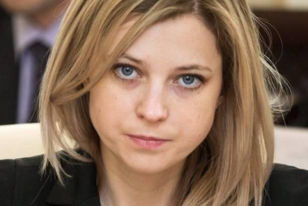 После видеообращения на Наталью Поклонскую обрушился шквал негодования