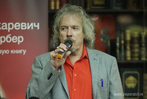 Концерт Андрея Макаревича в Воронеже не состоится