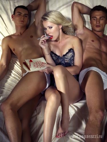 Ксения сапчак и секс