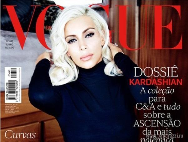 Ким Кардашян снялась топлесс для бразильского номера Vogue