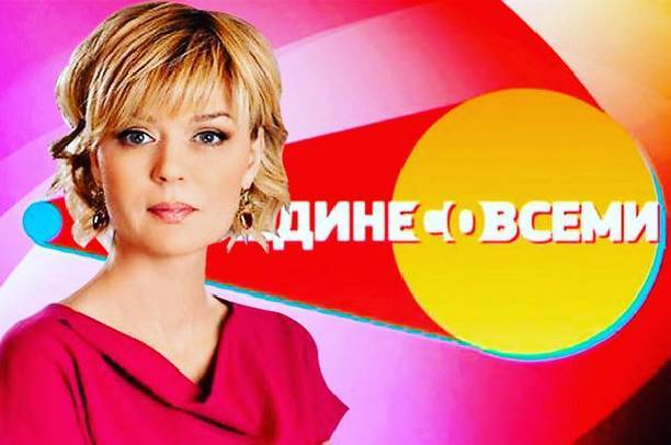 """Юлия Меньшова рассказала, почему же закрылось ее шоу """"Наедине со всеми"""""""