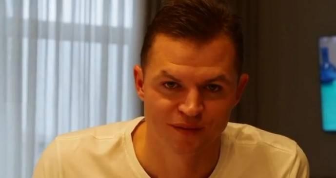 Дмитрий Тарасов посмеялся над Ольгой Бузовой