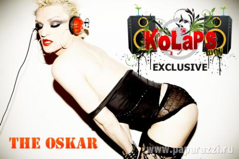 KoLaPS ШОУ EXCLUSIVE [THE OSKAR]
