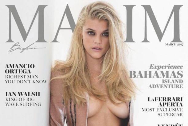 Нина Агдал обнажилась для мужского журнала Maxim