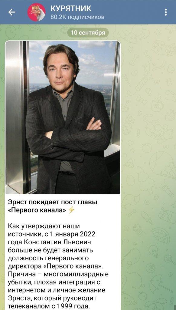 Screenshot_20210911-003558_Telegram.jpg