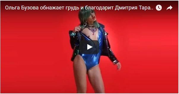 Киркоров Обнажил Грудь Бузовой
