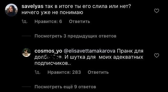 Скрин Наташки Веретенниковой