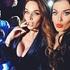 Алена Водонаева опубликовала невероятно вульгарный снимок со своего телефона