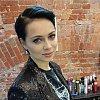 Настасья Самбурская опубликовала видео, сделанное в День Рождения