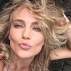 Наташа Ионова (Глюкоза) опубликовала сексуальное видео из душа
