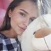 Стефания Маликова изуродовала своё юное тело
