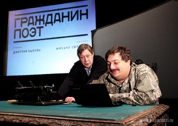 Как ни странно, теперь Маргарита Агибалова практически каждый день ездит в суд