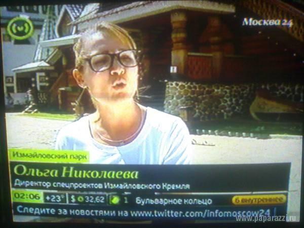http://paparazzi.ru/upload/wysiwyg_files/img/1343579001.jpg