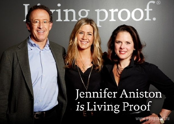 Обручальное кольцо Дженнифер Энистон оказалось предметом рекламной кампании