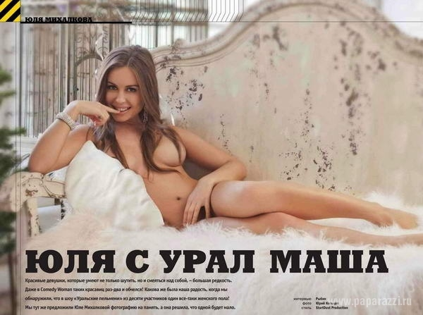 yulya-iz-uralskih-pelmeney-porno-foto