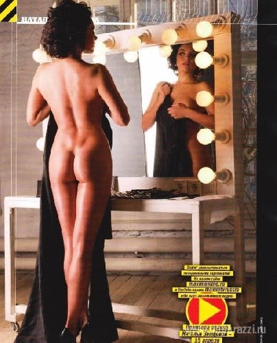 земцова наталья порно фото