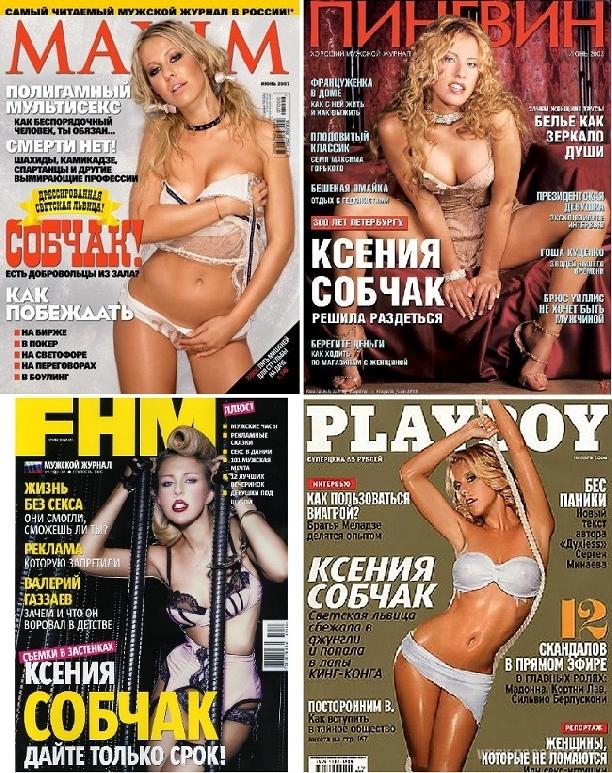 kseniya-sobchak-polnostyu-golaya