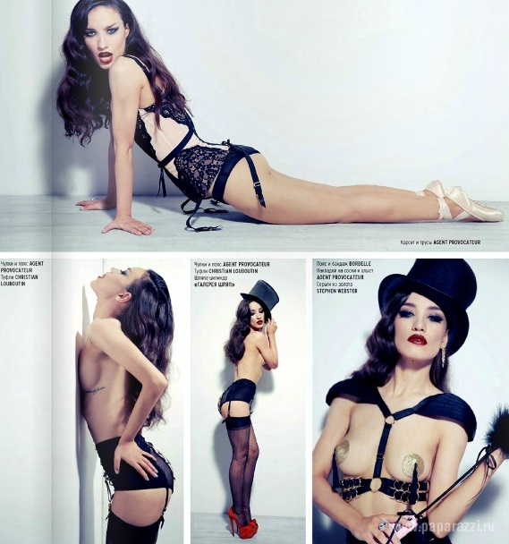 Виктория Дайнеко снялась для мужского журнала