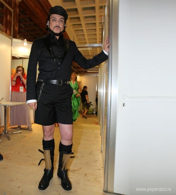 Киркоров филипп в юбках