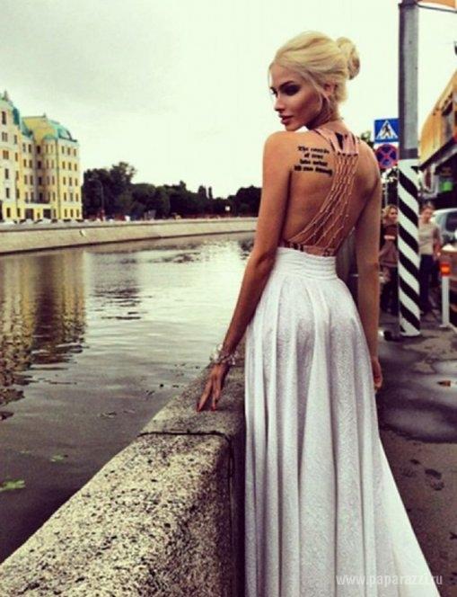 татуировки алены водонаевой на руке