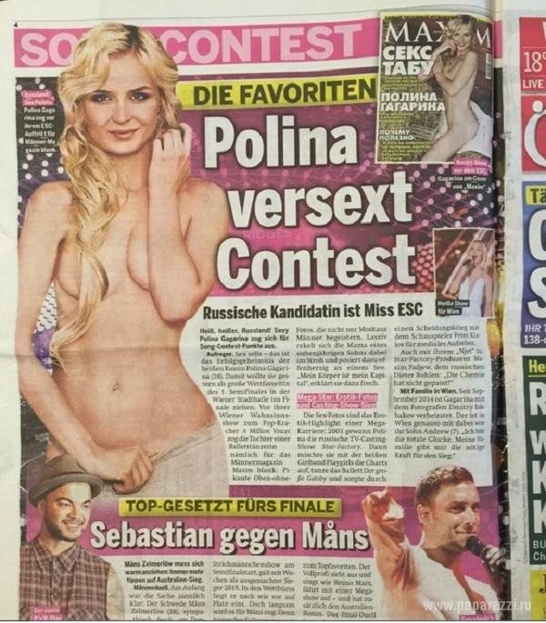 polina-gagarina-eroticheskiy-zhurnal