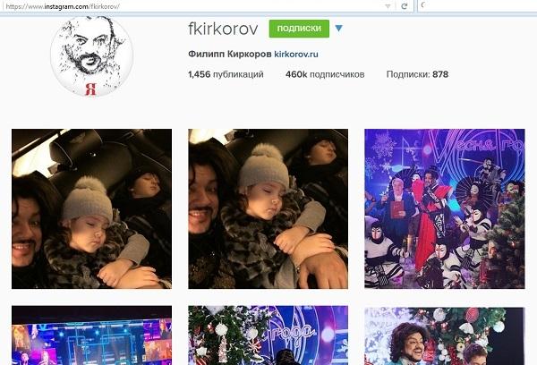 Филипп Киркоров позволил себе лишнего на детском празднике