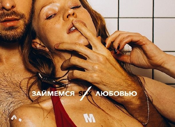 интим знакомства проститутки по всей украине