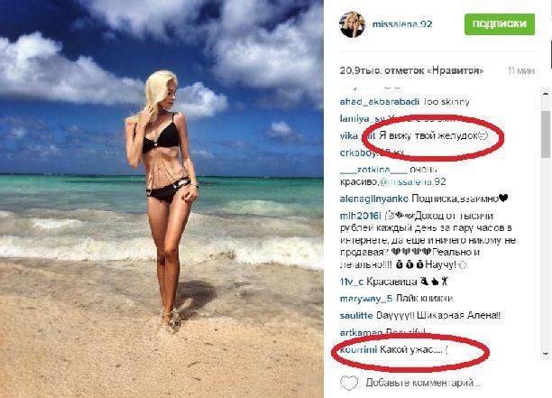 Алена Шишкова поделилась фото в бикини