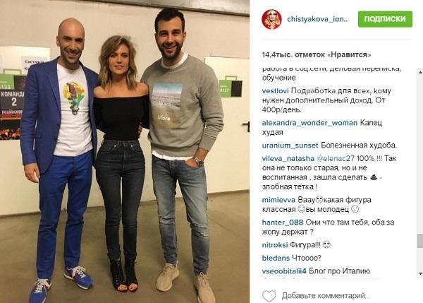 Поклонники раскритиковали фигуру Натальи Ионовой на очередном фото
